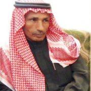 Photo of عارف عواد الهلال