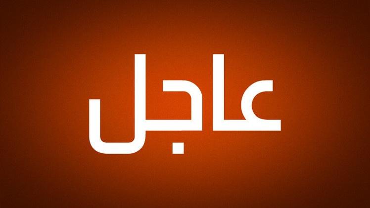 تلفزيون السودان بيان هام بعد قليل بث مباشر سواليف